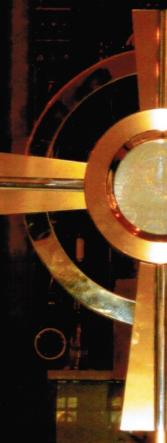 Monstrance partial one